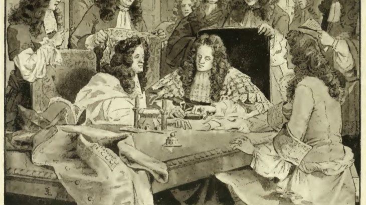 政府御用達「イングランド銀行」の創設